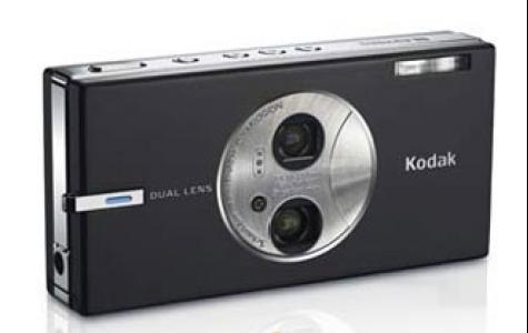 Kodak V570. Cift lens li ilk fotograf makinesi.