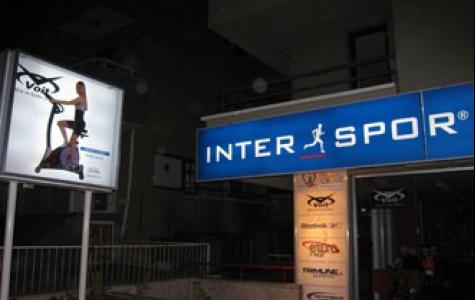 Hareketli açıkhava reklamları (Inter Spor)