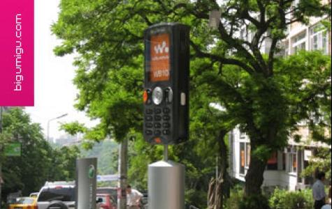 Sony Ericsson W810i Walkman boy gösterisinde