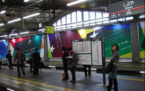 Tokyo'dan Metro reklamları