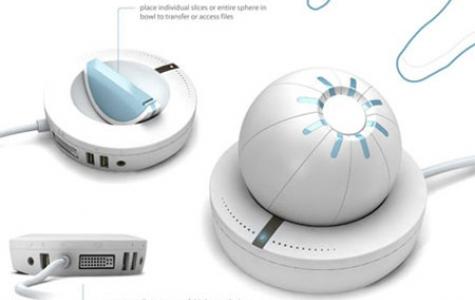 Microsoft PC Tasarım Yarışması