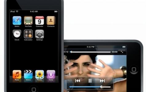 Yeni iPod serisi
