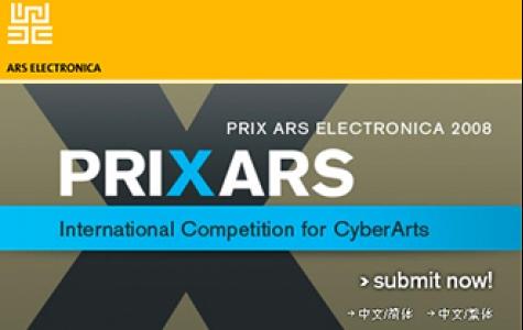 Prix Ars Electronica Başvuruları