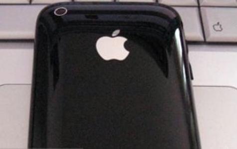 2. Nesil iPhone