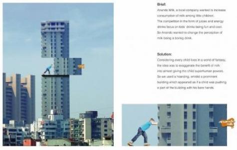Anando Milk: Building