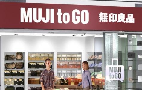 Muji Havalimanlarında