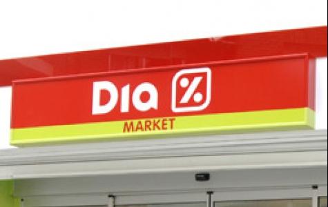 Dia Logo Değiştirdi