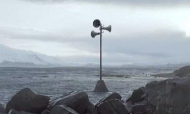 Sony İzlanda Soundville