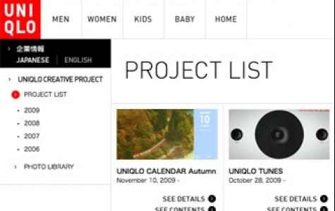 'uniqlo' havalı, kreatif projeler listesi