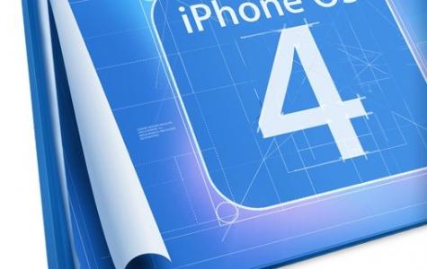 Apple iAd ile mobil reklamcılığa giriyor