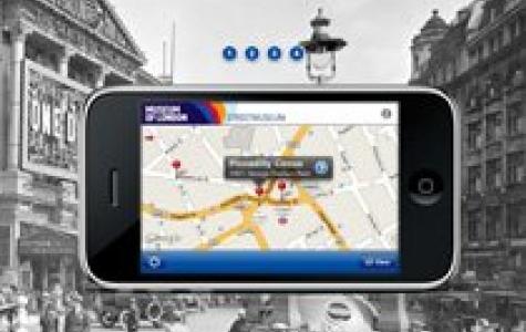 Streetmuseum- Londra Müzesi ile geçmişte yolculuk