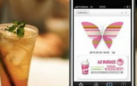 iButterfly – lokasyon bazlı kelebekli mobil uygulama
