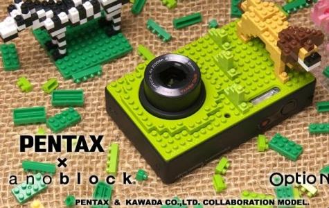 Pentax Nanoblock