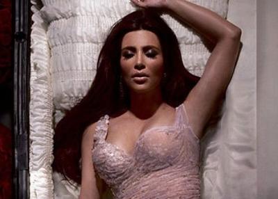 Lady Gaga ve Kim Kardashian 1 Aralık'ta ölecek!