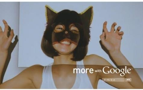 Daha çok Google + Google'la daha çok