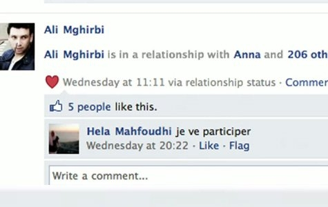Axe: 'Birden çok kız arkadaşım var' Facebook uygulaması