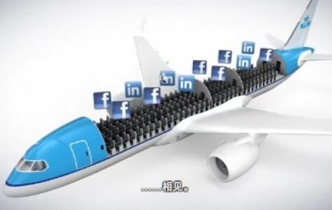 "KLM'den ""Meet & Seat"" Sosyal Seyahat Servisi"