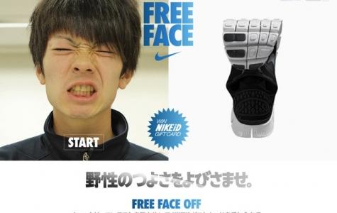 Şekilden Şekle Giren Suratlar ve Nike Free Face