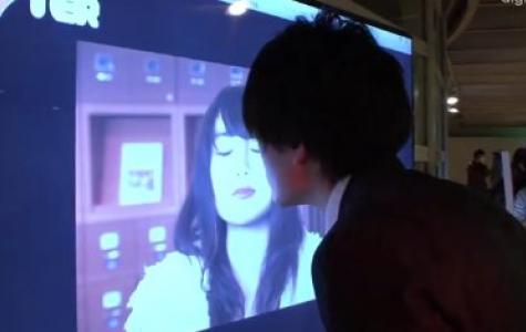 Öpücüğe Tepki Gösteren İnteraktif Posterler