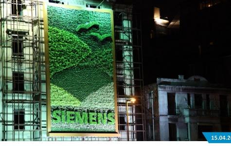 Siemens'ten Türkiye'de Bir İlk : Çevreci Duvar Dikey Bahçe