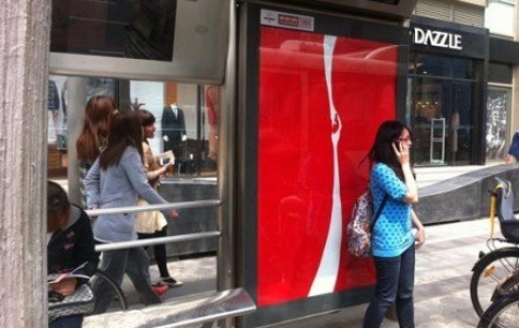 Coca-Cola, CokeHands Açıkhava Kampanyası