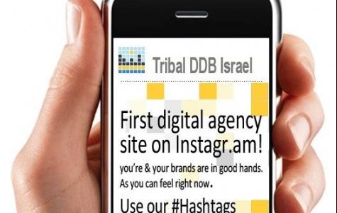 Officegram: Instagram'dan Ajans Tanıtımı!