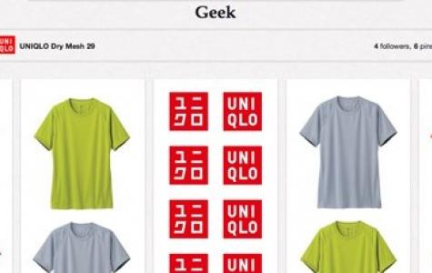 UNIQLO – Pinterest'te Animasyonlu T-shirt Reklamı