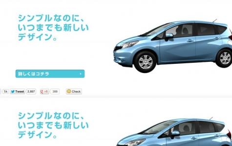 Web Sayfasından FlipBook: Nissan Note