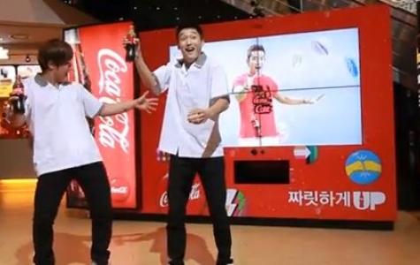 Coca-Cola'nın dans oyunlu otomatı