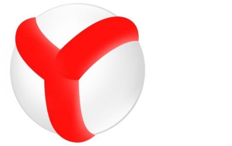 Türkiye İçin Yerelleştirilmiş Özellikleriyle Yandex.Browser