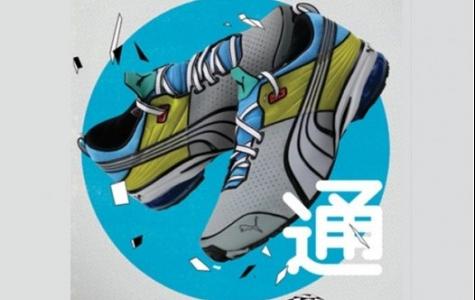 Puma'dan Manga İlhamlı Koşu Ayakkabısı: Toori Run
