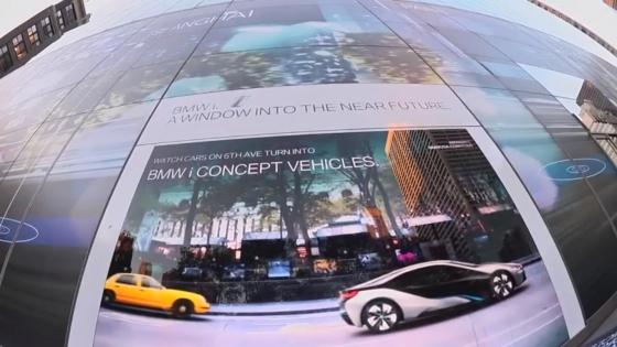 BMW i Otomobilinizi Geleceğe Götürüyor