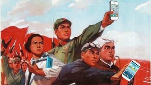 Dünyanın En Büyük Akıllı Mobil Pazarı Artık Çin