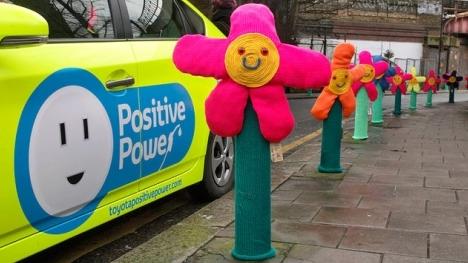 Toyota Çevre Dostu Otomobili İçin Londra Duvarlarını Çiçeklerle Örüyor