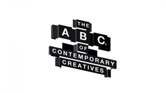 Reklamcı Gözünden İnteraktif Dünya ve Reklamın ABC'si