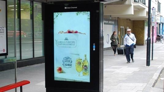 Yalnızca Sıcak Havada Görünen Reklam Panosu