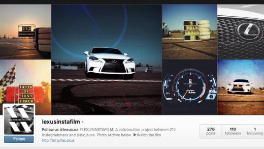 Lexus'un Instagram Fotoğraflarından Oluşan Filmi