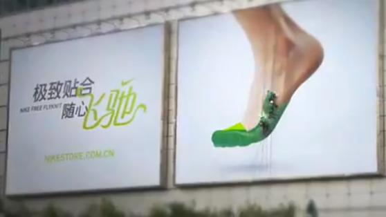 Nike Koca Bir Reklam Panosunu Örerek Yaratıyor