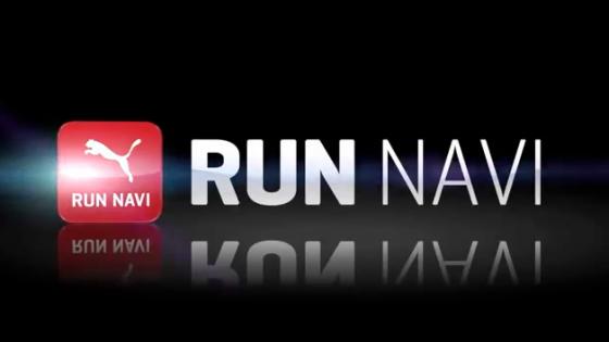 Puma'dan Koşuyu Daha Eğlenceli ve Sosyal Kılan Mobil Uygulama: Run Navi