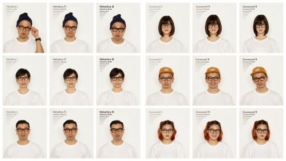 Oh My Glasses'tan Font Gözlükler
