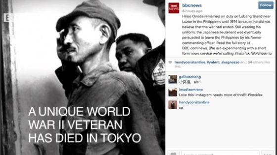 BBC Instagram'da Yeni Bir Yöntem Deniyor: Instafax