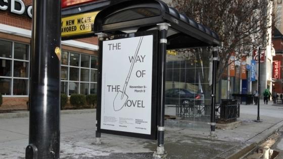 Şikago Çağdaş Sanat Müzesi'nden İnteraktif Bir Kampanya