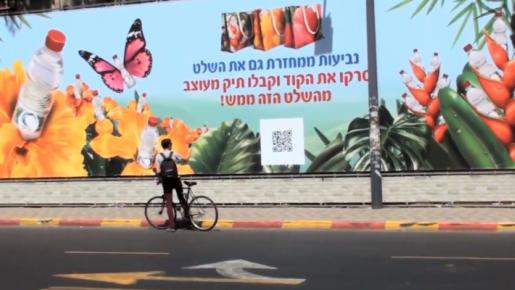 Geri Dönüşüm Mesajı Veren Reklam Panosunun Kendisi de Dönüşüyor