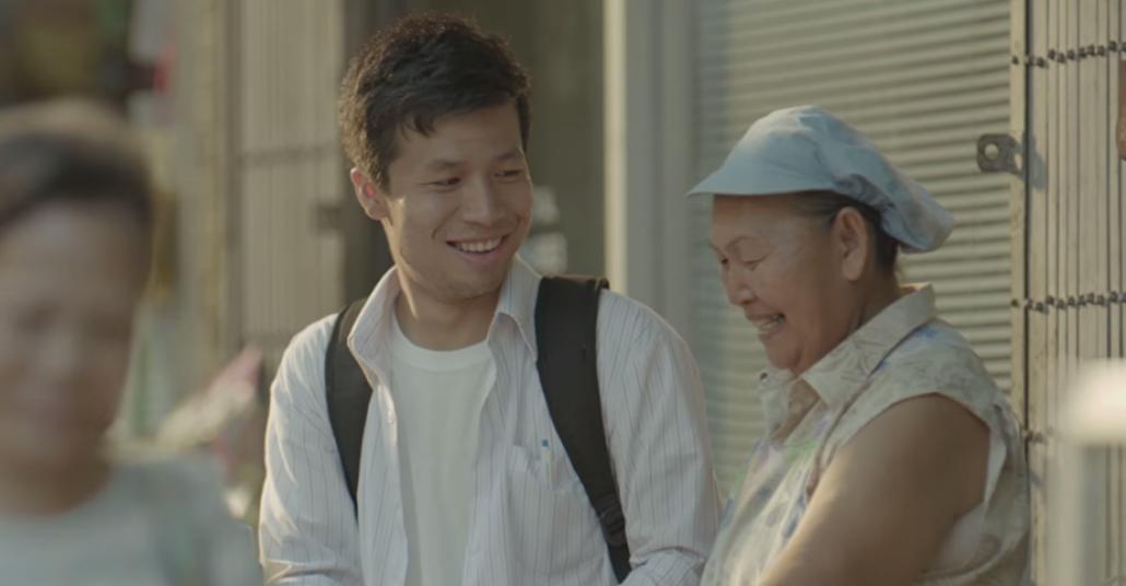 İsimsiz Kahraman – Thai Life Insurance