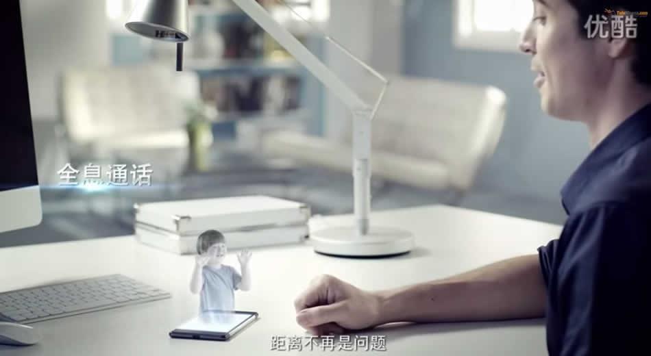 Dünyanın İlk Holografik Akıllı Telefonu