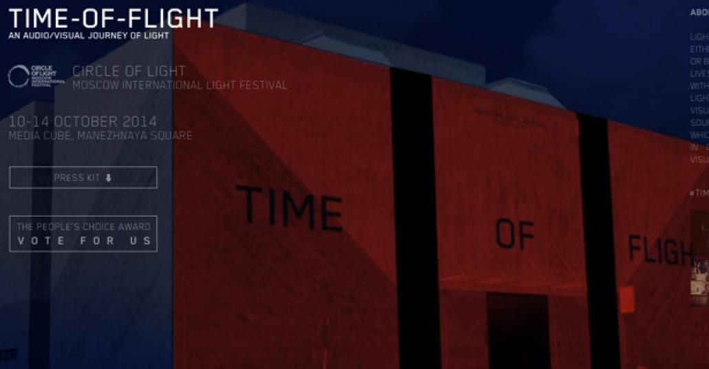 Uluslararası Moskova Işık Festivali'ne Bir Türk Ekip Katılıyor
