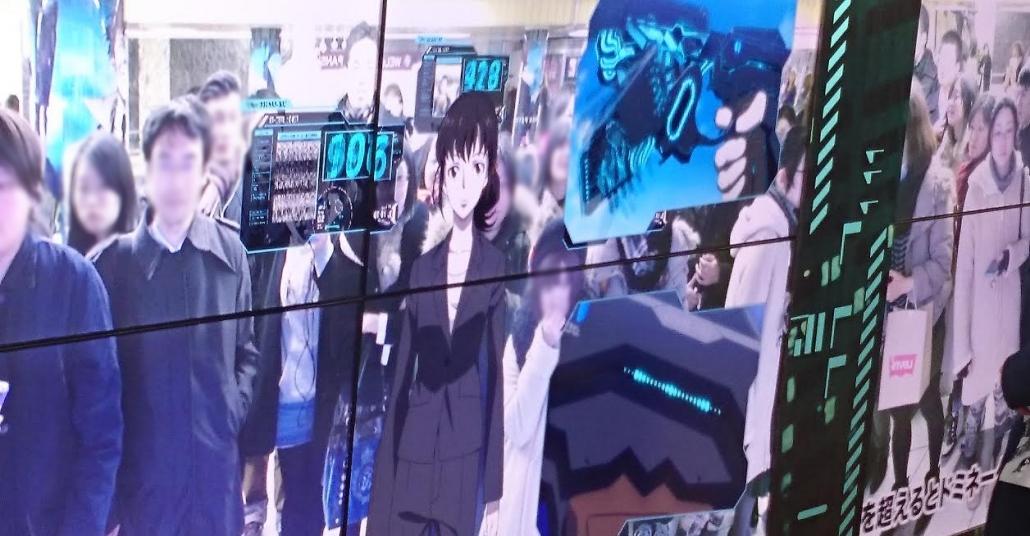 Anime Film Reklamı Önünden Geçeni Tutuklayıp Öldürüyor