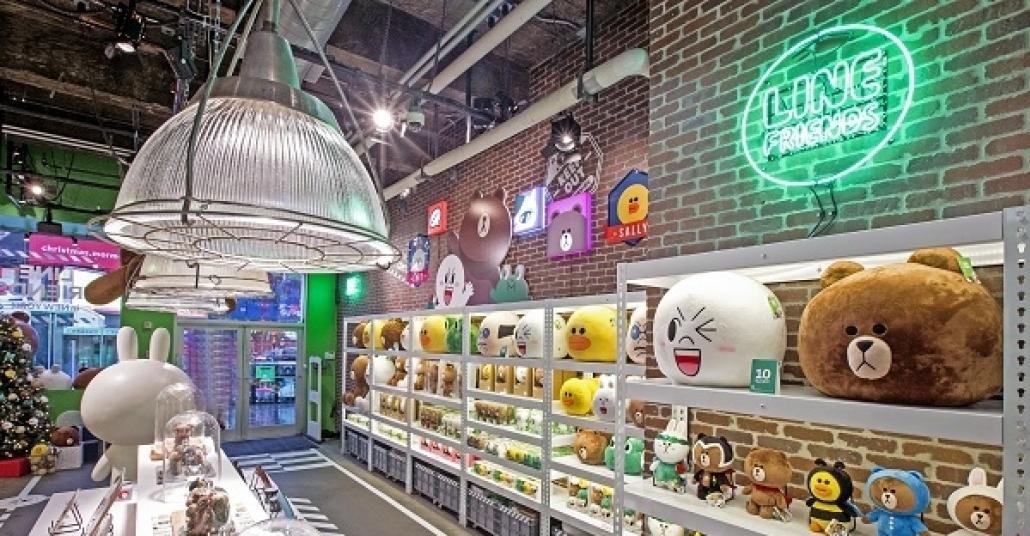 Line Japonya'da Çeşitli Alanlar için Yatırım Fonu Sunuyor