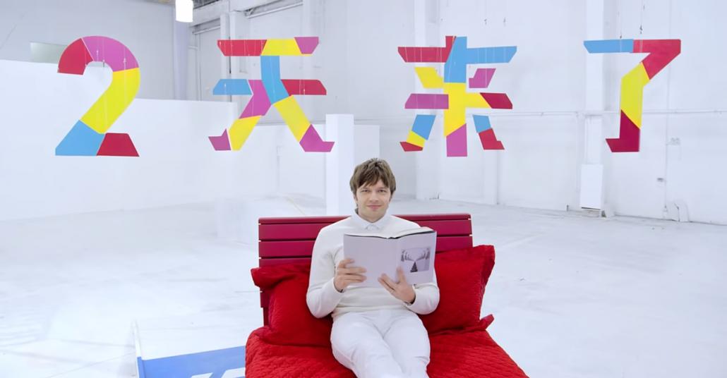 OK Go Dokunuşuyla Mobilya Reklamı