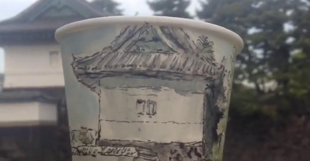 Kahve Kartonuna Panoramik Çizimler